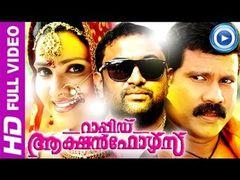 Settingbaaj Bhojpuri Full Movie New Release Action Movie Full Hd