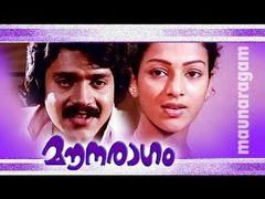 Malayalam Full Movie POSTMANE KANANILA | HD Full Movie | | Malayalam Movies |