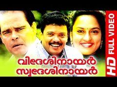 Videsi Nair Swadesi Nair Malayalam Full Movie HD