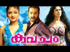 Temper (2016) Full Hindi Dubbed Movie With Telugu Songs | Jr NTR Kajal Aggarwal Prakash Raj