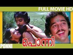 Malayalam Full Movie - Aalilathoni - Full Length Movie [HD]