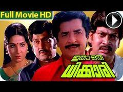 Malayalam Movie 2014 Oru Nerinte nombaram | Full Length HD Movie |