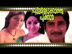 Enthino Pookkunna Pookkal Malayalam Full Movie HD