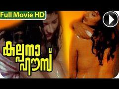 In Ghost House Inn Malayalam Full Movie HD