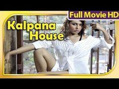 Malayalam full movie LIght house | RD 04-11-1976 |