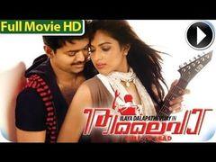 Malayalam Full Movie 2014 - Thalaivaa - Full Length HD Movie