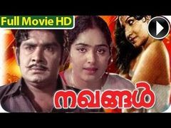 Nakhangal Malayalam Full Movie HD