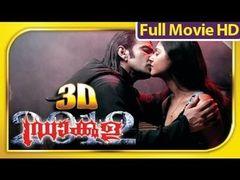 Telugu Movies 2014 Full Length Rahtham Chindina Ratri Movie