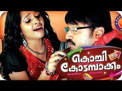 Banking Hours 10 to 4 Malayalam Full Movie HD