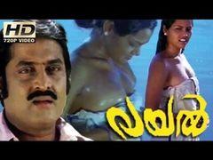 Malayalam Full Movie 2014 - Subramanaiya Puram   Full Length HD Movie  