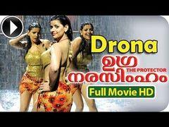 Malayalam Full Movie 2014 - THAARAM   Full length HD Movie  