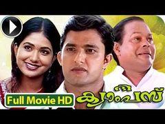 The Metro Malayalam Full Movie HD