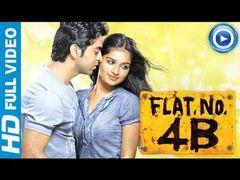 Watch Malayalam Full Movie Online - CHANAKYAN