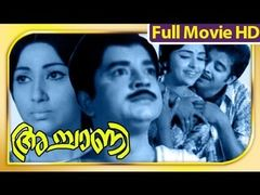 Mayuri - Malayalam Super Hit Full Movie HD - You Tube
