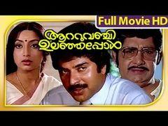Malayalam Full Movie - Karutha Pakshikal - Mammootty Full Movies [HD]