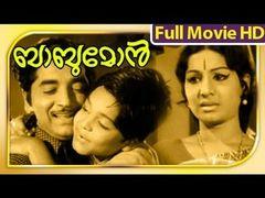 Malayalam Full Movie Chronic Bachelor [ Full HD Movie ]