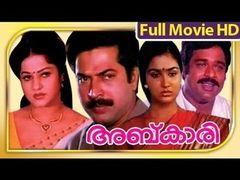 Watch Malayalam Full Movie Online - ABKARI