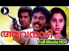 Watch Malayalam Full Movie Online - AAVANAZHI