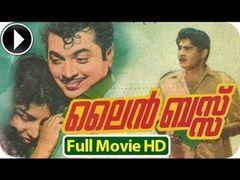Thankathoni - Malayalam Full Movie 2000 OFFICIAL [HD]