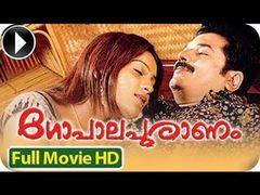 Watch Malayalam Full Movie Online - SHIVAM