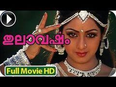 Watch Malayalam Full Movie Online - OREKADAL