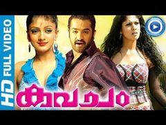 Kavacham 2013 Full Malayalam Movie HD | JR NTR Nayanthara | Malayalam New Movie 2013 HD
