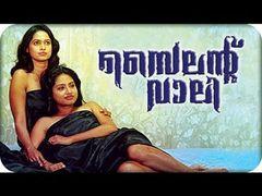 Casanovva 2012 Malayalam full movie DVDRip