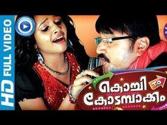 Malayalam Full Movie MELVILASAM - malayalam full movie 2014 new releases coming soon