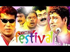 Idukki Gold Malayalam Full Movie HD