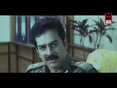 Kovalanin Kadhali Tamil Full Movie 2014 | New Tamil Hot Movie