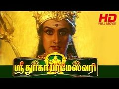 Sri Rama Rajyam Tamil Movie HD