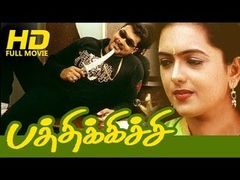 Tamil Romantic Full Movie - Kamaleelai