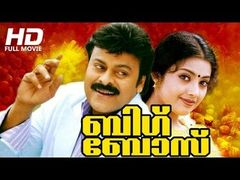 Coolie The Real Baazigar - Chiranjeevi Roja Meena - Bollywood Action Full Length Movie
