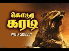 Wild Grizzley tamil dubbed full movie HD