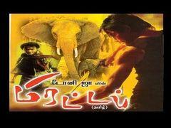 Mirattal tamil dubbed full movie HD