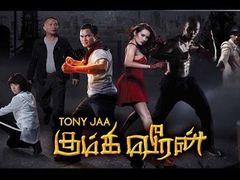 KaatuMirandigalumKattalagiyum tamil dubbed full movie HD