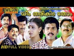 Dheem Tharikida Thom Malayalam Full Movie