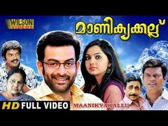 malayalam full movie 2015 new releases - latest malayalam movie