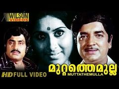 Mulla Malayalam Full Movie