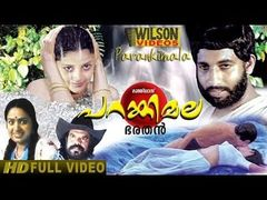 Chatta Malayalam Full Movie (1981) HD