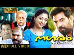Alibhai Malayalam Full Movie | Hdrip | 2007