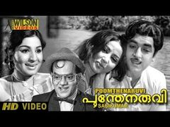 Poonthenaruvi 1974: Full Malayalam Movie