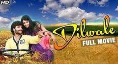 Karan Poojari - Full Length Action Hindi Movie