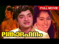 Adikkurippu Malayalam Full Movie - A Suspense Thriller