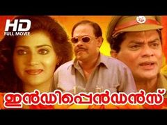 Independence (1999) - Malayalam Full Movie Official [HD]