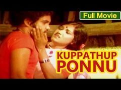 Tamil Romantic Full Movie Online - Vilaiyatu ponnu