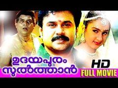 Meenathil Thalikettu Malayalam Comedy Full Movie- Dileep Jagathy