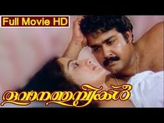 Thoovanathumbikal Malayalam Full Movie