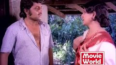 EENADU - Watch Malayalam Full Movie Online