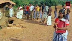Malayalam Full Movie - Arappatta Kettiya Gramathil